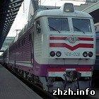 Поезд сообщением Житомир-Москва меняется периодичность курсирования