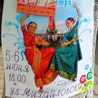 У Житомирі відбувся фестиваль індійської культури. ФОТО