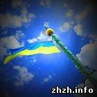 Афиша: День независимости Украины: программа празднования в Житомире