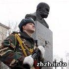 Культура: Житомир празднует День Соборности Украины. ФОТО