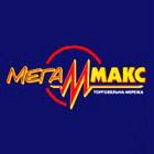 Экономика: «Мега Макс» и «Караван» откроются в Житомире в сентябре