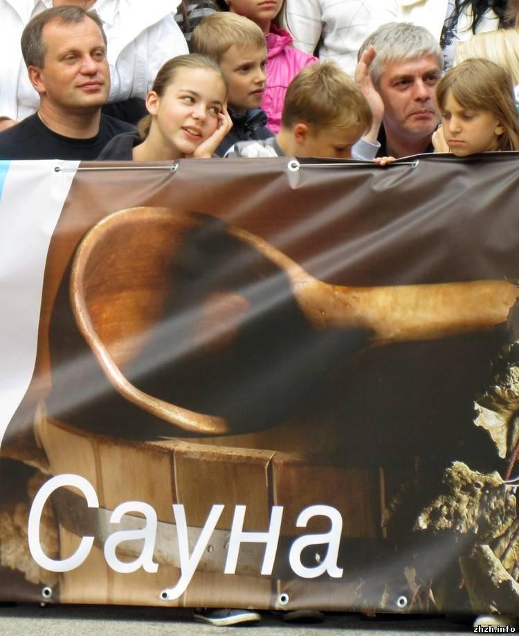 День молодежи и Вирастюк в Житомире