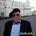 Житомир: Забела встретился в Житомире с Ежи Гоффманом. ФОТО