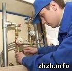 Житомир: Компания «КомЭнерго-Житомир» готовится обслуживать 218 многоэтажек города