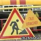 Житомирская область сократила строительство газопроводов - Загривый
