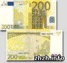 Криминал: Уроженец Житомирской области пытался продать в Киеве фальшивые евро
