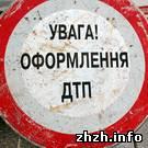 Происшествия: Помощник депутата попал в аварию в Житомире. ФОТО. ОБНОВЛЕНО