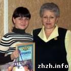 Культура: Шелудченко вручила награды победителям конкурса
