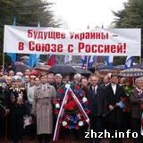 Украинцы хорошо относятся к жителям России и Белоруссии