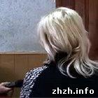 В Житомире задержали аферистку за мошенничество с мебелью
