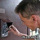 Общество: В Житомире демонтируют незаконно установленные домофоны