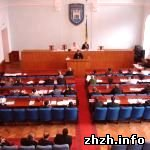 В Житомире начала работу 31-я сессия житомирского горсовета