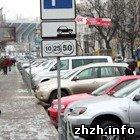 Инспекция по благоустройству Житомира завышала тарифы на парковку авто