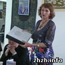 Культура: Писательница Ирэн Роздобудько со своим мужем посетила Житомир. ФОТО