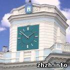 Власть: Горисполком Житомира рассмотрит более 30 вопросов