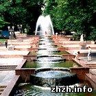Наука: Погода на выходных: в Житомире небольшой дождь, днем до +18º