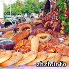 Житомир: В Житомире пекари презентовали Рог Изобилия из 1125 компонентов. ФОТО