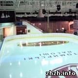 В Житомире открылся третий по счету каток. ФОТО