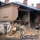 В центре Житомира отремонтируют ветхие дома и залатают крыши