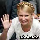 Общество: Житомирская исправительная колония большинством голосов поддержала Тимошенко