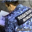 Происшествия: В Житомире налоговая милиция задержала участников преступного финансового синдиката