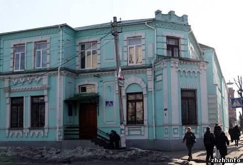 музыкальная школа №2 имени Святослава Рихтера