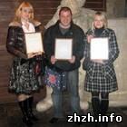 Культура: «Журнал Житомира» наградил победителей фотоконкурса. ФОТО