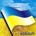 Культура: День Незалежності України в Житомирі. ПЛАН ЗАХОДІВ