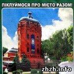 Власті Житомира закликають городян не смітити на вулицях. ФОТО