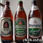 Экономика: Бердичевский пивзавод начал выпуск нового сорта пшеничного пива