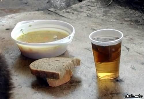 Харчування для бездомних житомирян