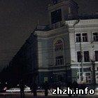 Житомир: Из-за аварии на электросетях остался без света центр Житомира