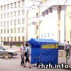 Сьогодні в Житомирі ВО «Свобода» протестує проти Леніна і Сюравчика