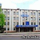 Экономика: Электроизмеритель (Житомир) закончил год с чистой прибылью 1,745 млн. грн.