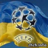 Спорт: Динамо и Шахтер - четвертьфиналисты Кубка УЕФА. ФОТО