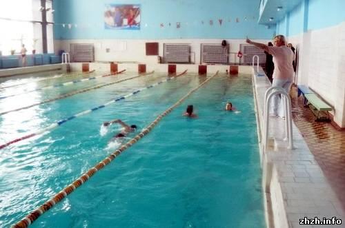 житомир, бассейн