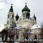 В Житомире верующие требуют вернуть им Крестовоздвиженскую церковь