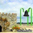 ЕВРО-2012. Житомирщина покажет туристам туалет и мусоросборник? ФОТО