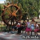 Житомир: В Житомире появилась лавочка стоимостью 35 тысяч гривен. ФОТО