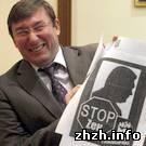 Политика: Луценко ничего не знал о листовках «Stop зек!» - Николай Присяжнюк