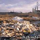 В Новоград-Волынске люди от отчаяния перекрыли дорогу на мусоросвалку