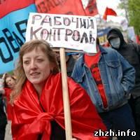 Общество: 1 мая - День труда и весны
