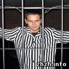 25-летний житель Житомирщины наказан пожизненным заключением