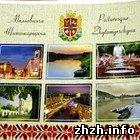 Культура: В Житомире презентовали туристический сайт области, фотоальбом и книгу