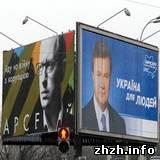 ОПРОС: более 20% жителей Украины не знают, за кого голосовать
