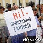 Политика: В Житомире опять протестуют коммунисты. ФОТО