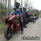Мотоклуб FreeBikers Zhitomir организовал слет байкеров. ФОТО