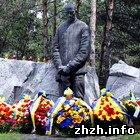 Культура: На Житомирщине почтили память жертв Копыщанской трагедии