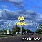 Автозаправки WOG в Житомирской области установили завышенные цены на бензин