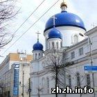 Культура: В Житомире в Свято-Михайловском соборе проходят антикризисные молебны